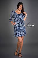 Платье с цветочным принтом темно-синий, фото 1