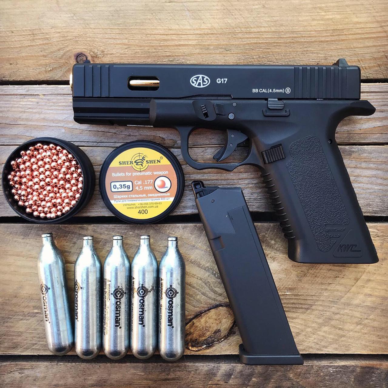 Набор пистолет пневматический SAS G17 Blowback + баллоны + шарики BB