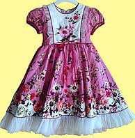 """Нарядное детское платье """"Летние цветы"""" р. 2, 3"""