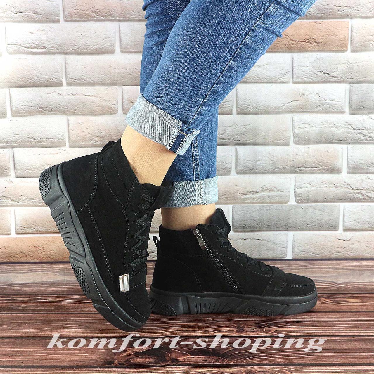 Ботинки женские замшевые черные, на спортивной подошве V 1264