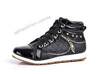 Ботинки детские Lion A2 черный (31-36) - купить оптом на 7км в одессе