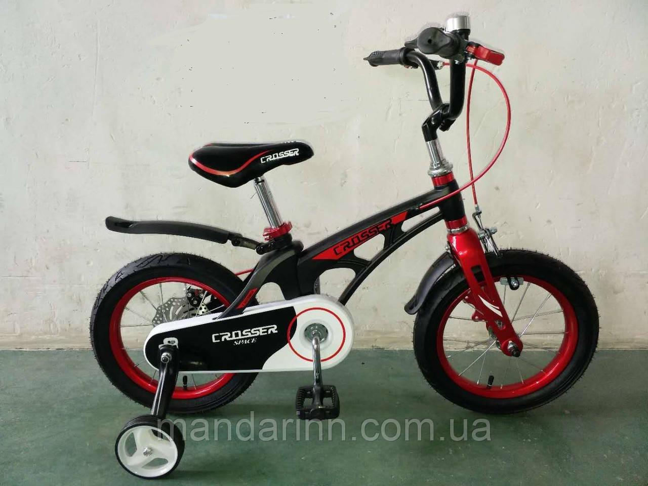 """Детский Велосипед """"Crosser-14"""" Черный. Спейс."""