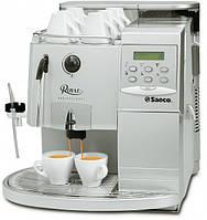Автоматическая кофемашина Saeco Royal Professional Redesign, б/у из-за рубежа