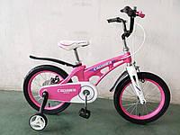 """Детский Велосипед """"Crosser-16"""" Розовый. Суперлегкий., фото 1"""