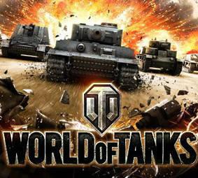 """Мир танков"" - Тарелки 18 см."