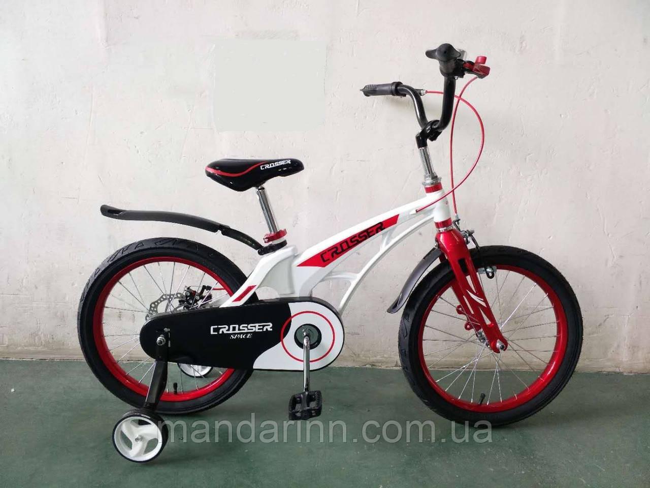 """Детский Велосипед """"Crosser-18"""" Белый. Суперлегкий."""