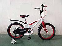"""Детский Велосипед """"Crosser-18"""" Белый. Суперлегкий., фото 1"""