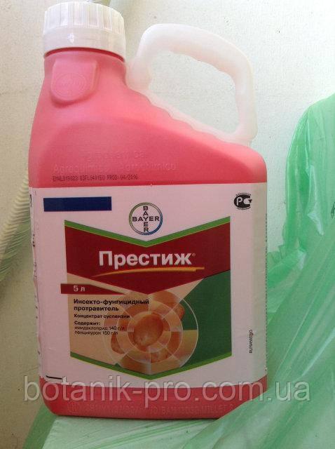 Протравитель семян Престиж 290 FS т.к.с,5л.