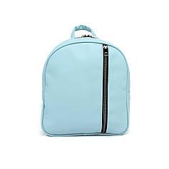 Рюкзак Blue