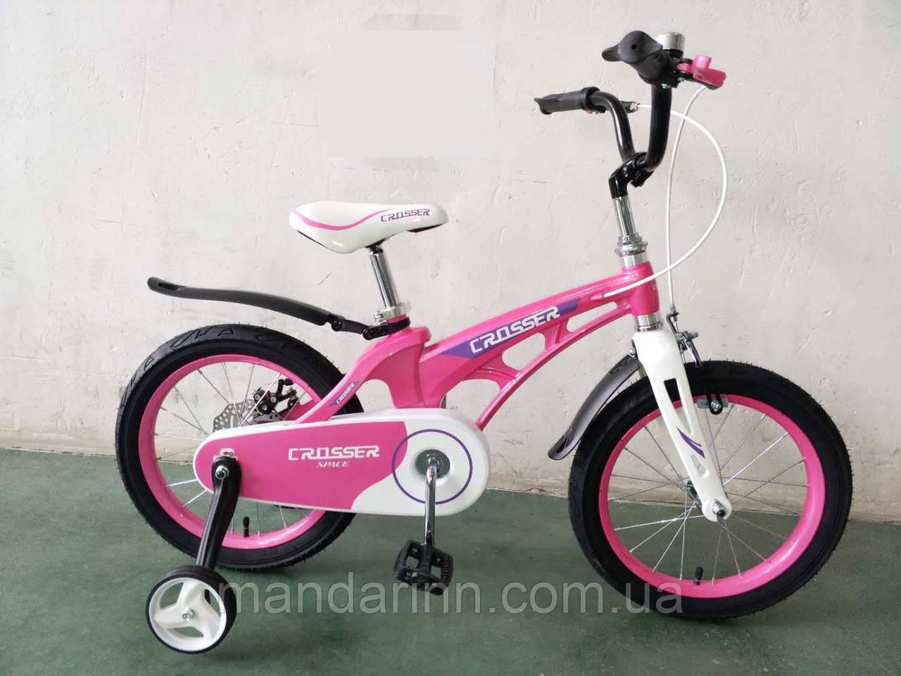 """Детский Велосипед """"Crosser-18"""" Розовый. Суперлегкий."""