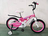 """Детский Велосипед """"Crosser-18"""" Розовый. Суперлегкий., фото 1"""