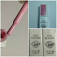 Гель-лак Trendy Nails №014 8 мл