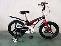 """Детский Велосипед """"Crosser-14"""" Черный. Суперлегкий.Премиум, фото 1"""