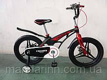 """Детский Велосипед """"Crosser-14"""" Черный. Суперлегкий. MAGNESIUM Премиум"""