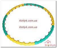 Массажный обруч Hula Hoop, производства Тайвань, FI-358