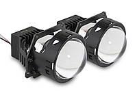 Комплект LED-линз Infolight Professional BI-LED