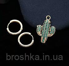 Длинные серьги кольца асимметрия кактус позолоченная бижутерия, фото 3