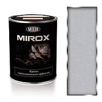 Термостойкая краска Mirox-9022 2,25л