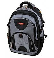 Мужской рюкзак 3 цвета