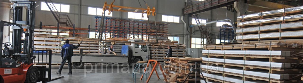 Алюминиевый Лист 3003Н24 1,5х1500х3000 мм