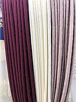 Шторы-портьеры однотонные. Цвет: Разные цвета №1212