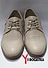 Мужские кожаные туфли Slat летние с каблуком, перфорированные, бежевые, кожаная подкладка, фото 2