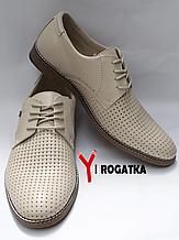 Мужские кожаные туфли Slat летние с каблуком, перфорированные, бежевые, кожаная подкладка