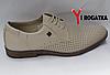 Мужские кожаные туфли Slat летние с каблуком, перфорированные, бежевые, кожаная подкладка, фото 5
