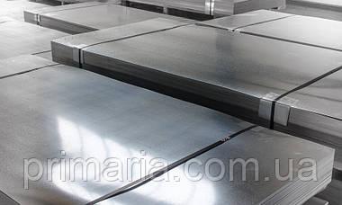 Алюминиевый Лист 3003Н0 2х1500х3000 мм, фото 3