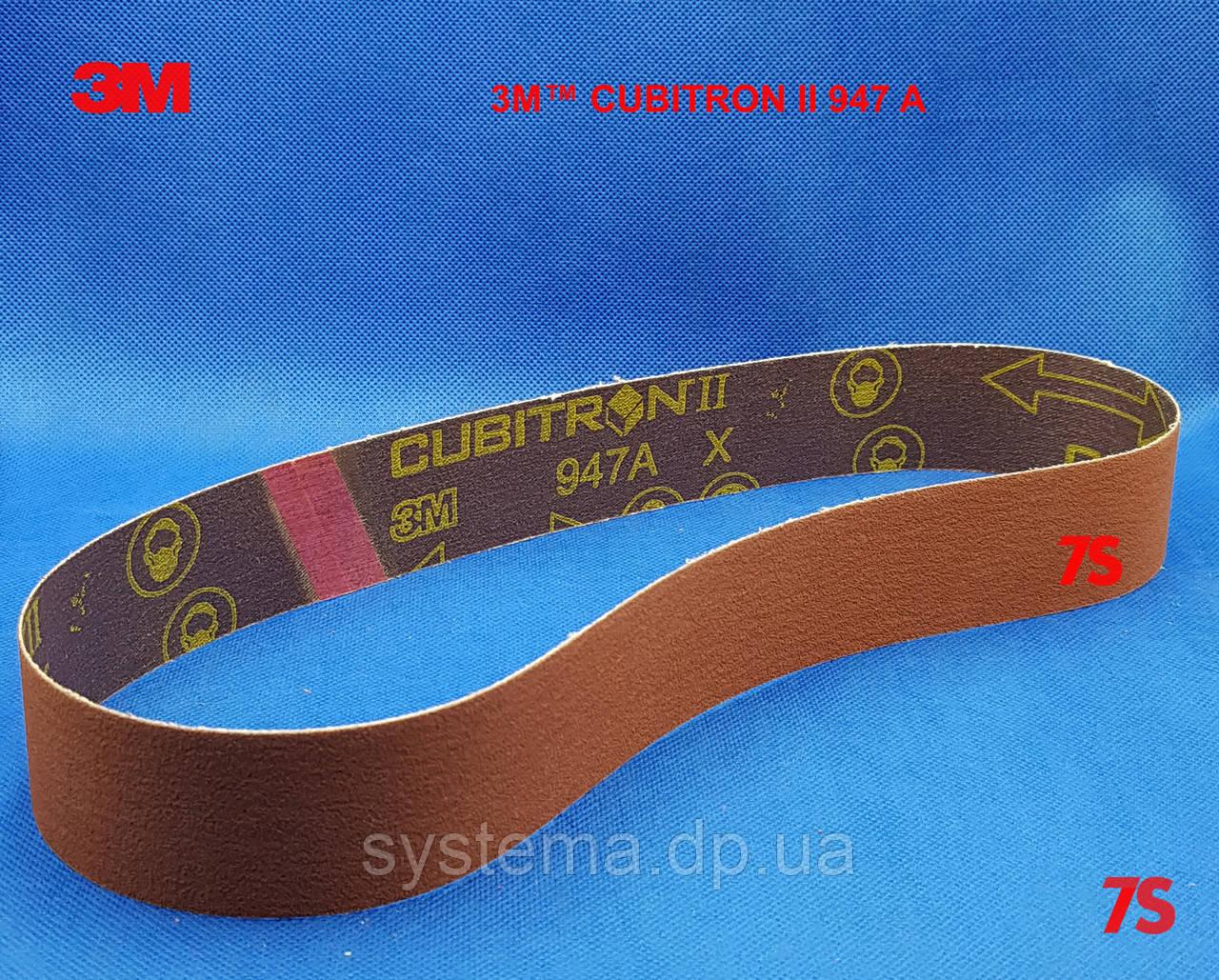 3M™ Cubitron™ II 947A - Шліфувальна стрічка 50x1500 мм, P120+