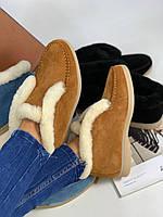Теплые комфортные ботинки LORO PIANA Open Walk замшевые (реплика), фото 1