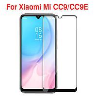 Защитное стекло с рамкой для Xiaomi Mi CC9e