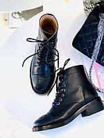 Комфортные женские ботинки Chanel натуральная кожа (реплика)