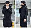 Куртка-пуховик парка удлиненная зимняя унисекс, фото 10