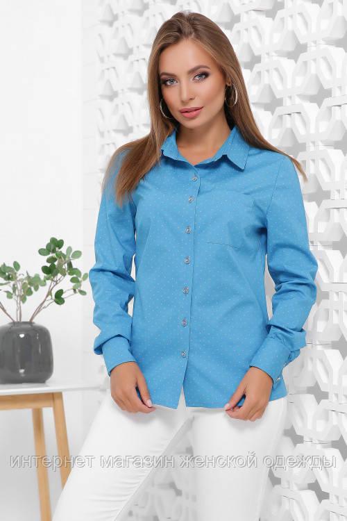 Женская классическая рубашка с длинным рукавом на пуговицах голубая