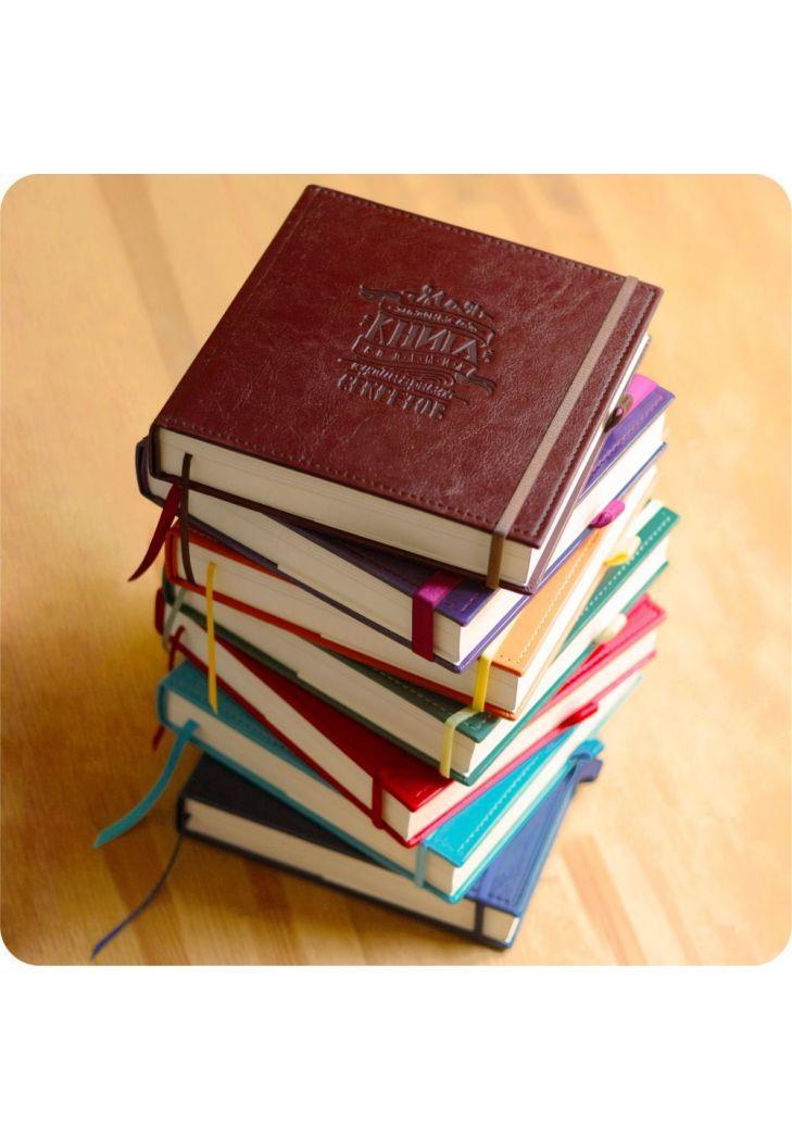 """Книга """"Моя маленька книга великих кулінарних секретів"""" в індивідуальній обкладинці"""