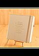"""Книга """"Моя маленька книга великих кулінарних секретів"""" в індивідуальній обкладинці, фото 5"""