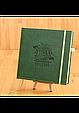 """Книга """"Моя маленька книга великих кулінарних секретів"""" в індивідуальній обкладинці, фото 3"""