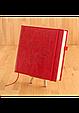 """Книга """"Моя маленька книга великих кулінарних секретів"""" в індивідуальній обкладинці, фото 4"""