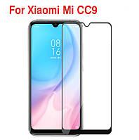 Защитное стекло с рамкой для Xiaomi Mi CC9