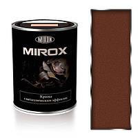 Термостойкая краска Mirox-8002 0,75л
