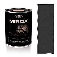 Термостойкая краска Mirox-7022 0,75л