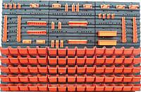 Органайзер для инструментов настенный (панель + 75 контейнеров)
