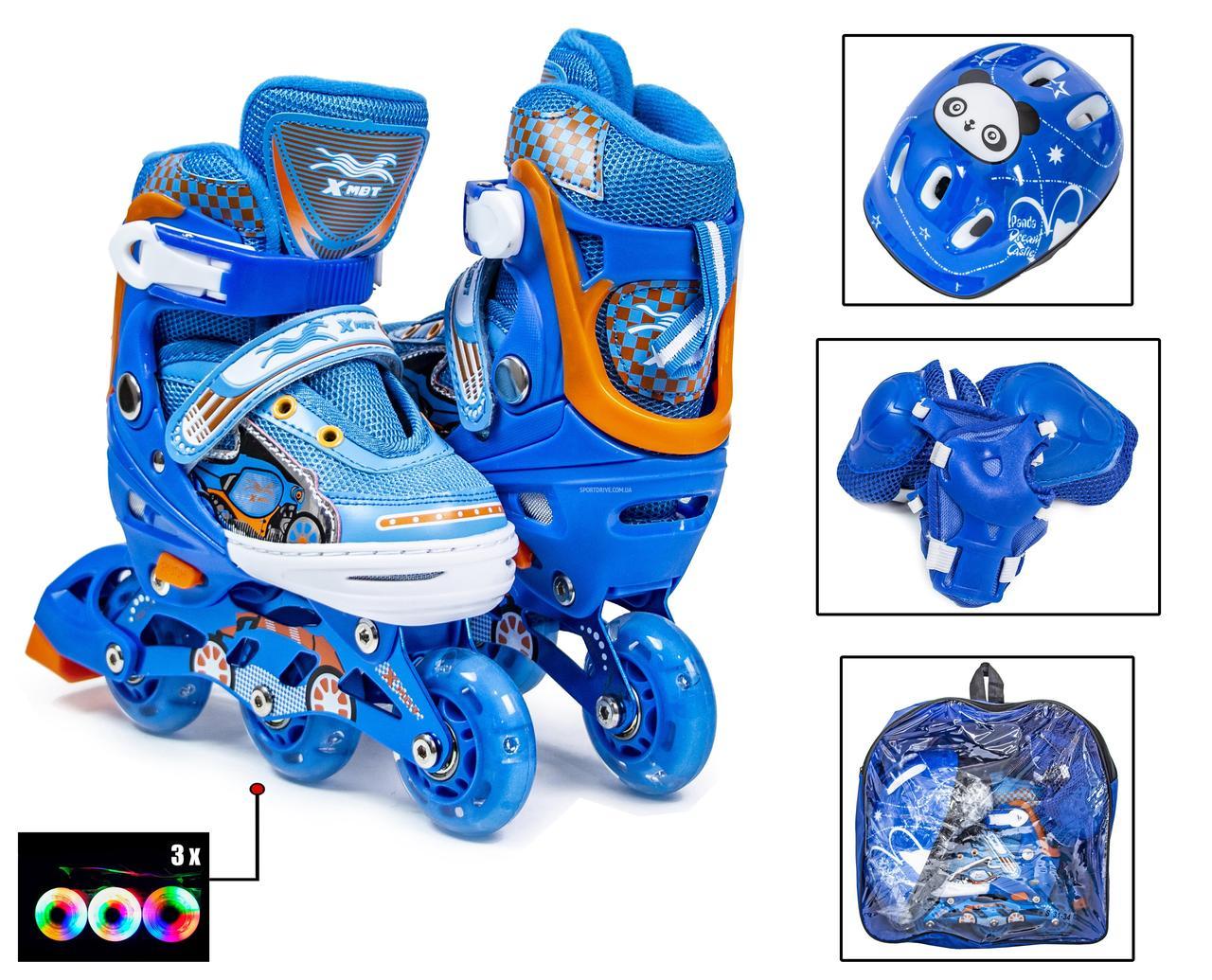 """+Подарок +Детские Ролики+Шлем+Защита """"3-wheels"""". Blue. размер 27-30. Все колеса светятся!"""