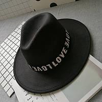 Женская фетровая шляпа Федора с устойчивыми полями и лентой Love черная