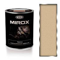Термостойкая краска Mirox-1019 0,75л
