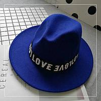 Женская фетровая шляпа Федора с устойчивыми полями и лентой Love синяя