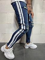 😝 Джинсы - Мужские синие джинсы с двумя белыми полосками и рваными коленями