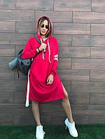 Платье в спортивном стиле / двунитка / Украина 23-26, фото 1