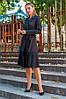 Платье жакет на запах с оборкой плиссе, фото 7